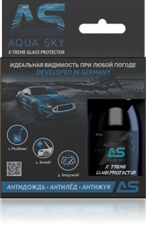 x-treme glass protector